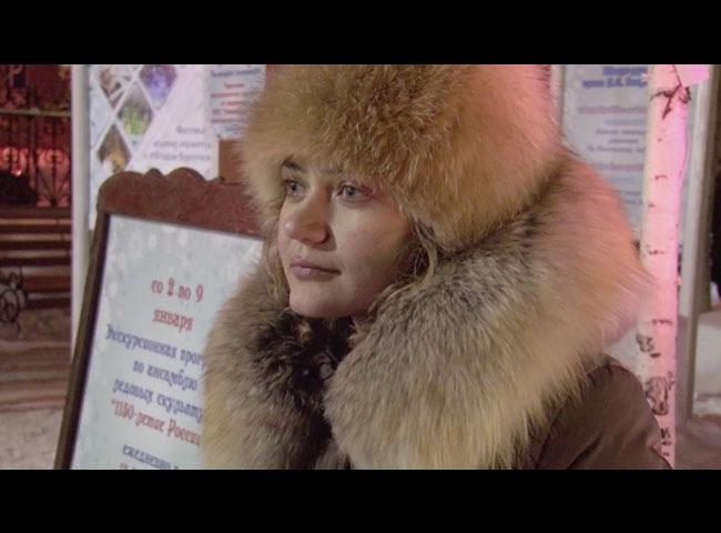 Love-in-Siberia